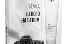 Видеокурс «Съёмка белого на белом»
