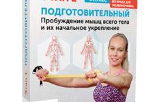 Видеокурс «Базовая фитнес-программа для укрепления мышц всего тела»