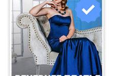Видеокурс «Вечернее платье с корсетом»