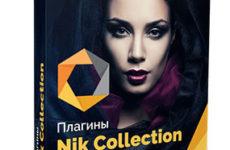 Видеокурс «Плагины Nik Collection»
