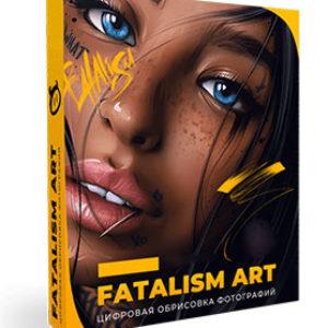 Видеокурс «Fatalism Art»